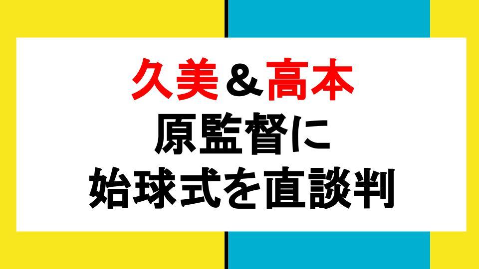 國學院 佐々木久美